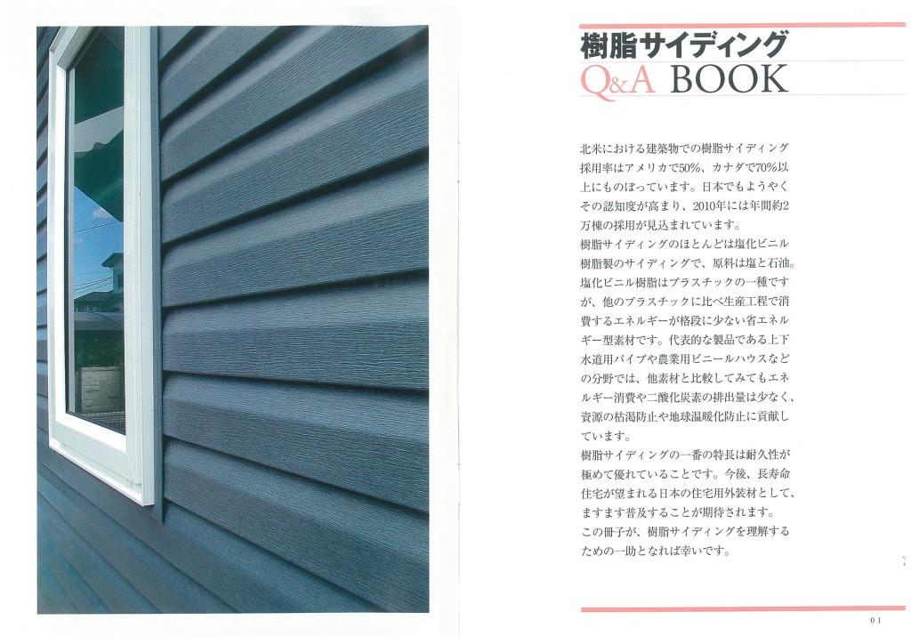 jyushi_ページ_26