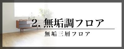 yuka-btn02