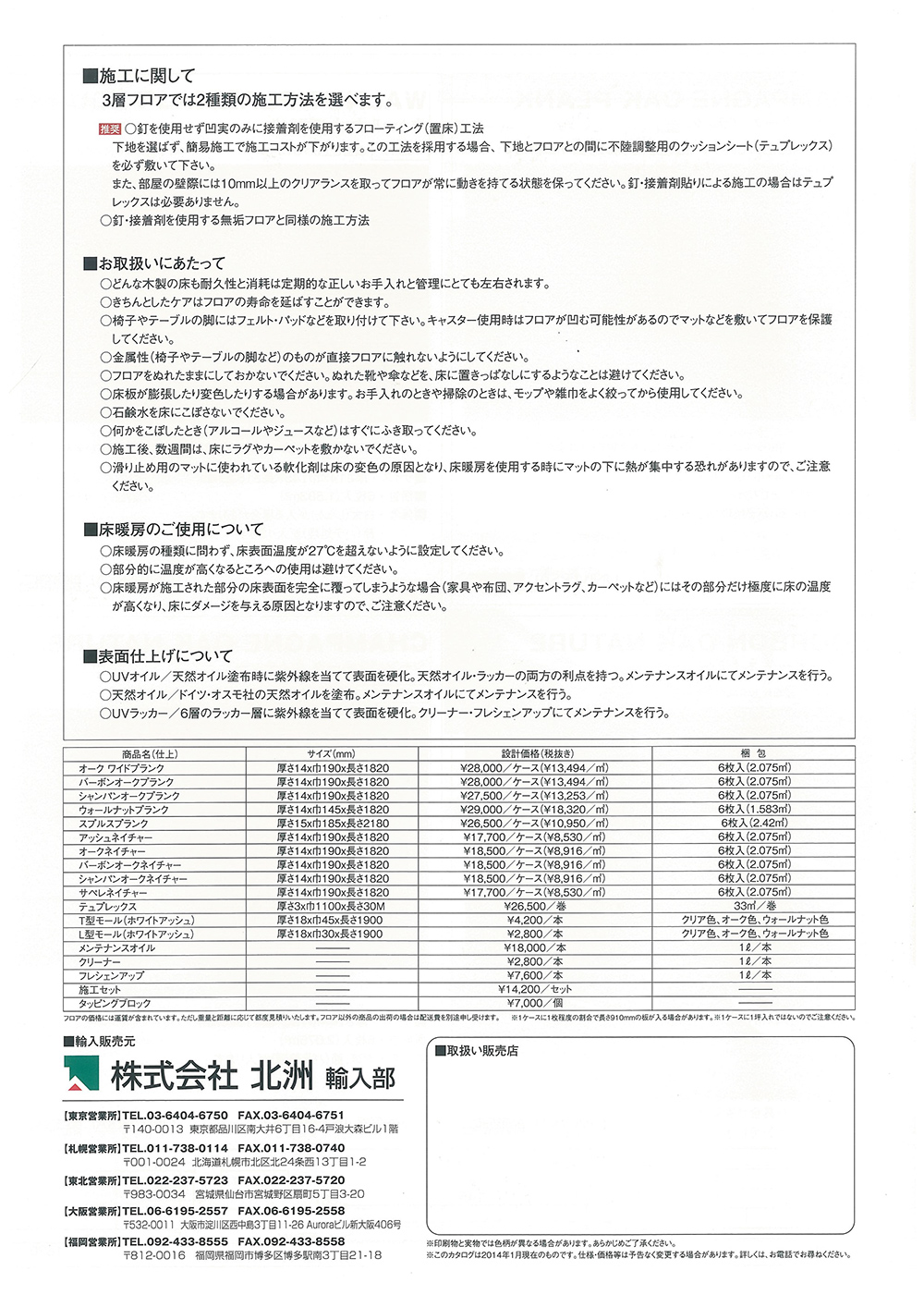 yuka02-05