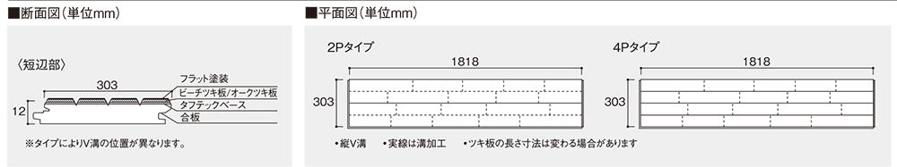 yuka06-05